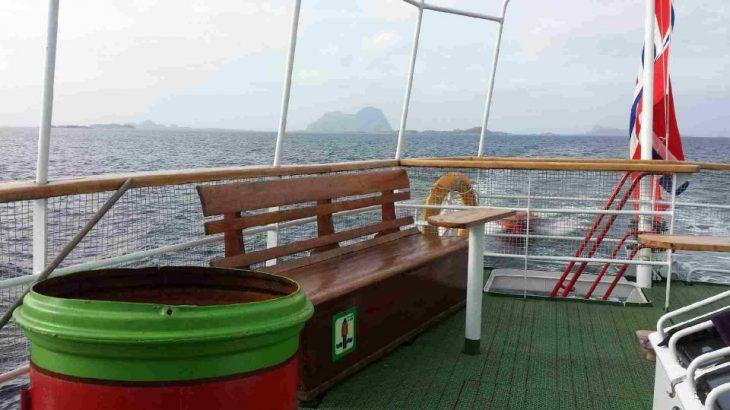 Klassekampen om laksen » Oppdrettsbloggen » Fjord Visjon Lax AS